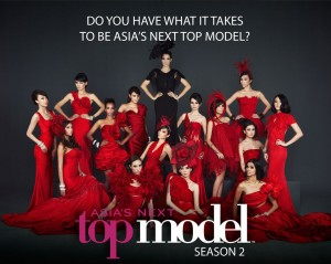 Asias next top model auditions