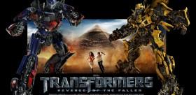 Transformers 4 movie now casting